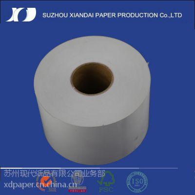 112*300米打印纸*针式打印机用纸厂家直销