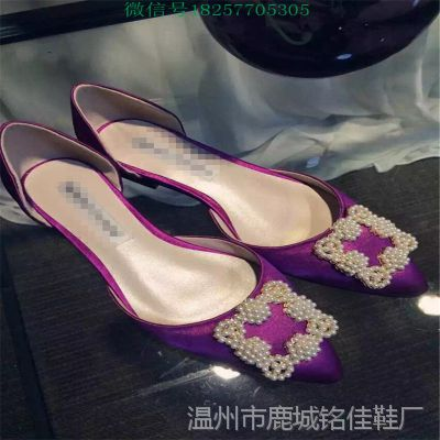 欧洲站15年新款女鞋珍珠搭配绸缎鞋面低跟真皮韩版单鞋包邮