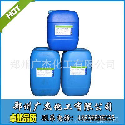 化工厂家特价供应优质【氢氧化钾】一手货源 出口品质 国际直销