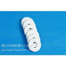 供应优质25*25mm红外碳硫坩埚坩埚盖