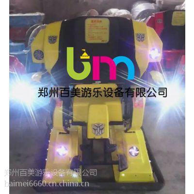 广新型电动玩意,百美重磅推出金刚侠机器人行走机器人