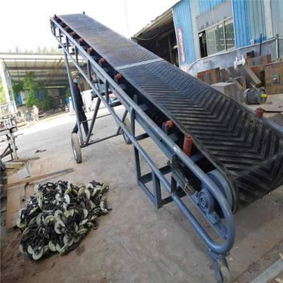 食品级爬坡输送机 散装物料运输机 伸缩式皮带机结构