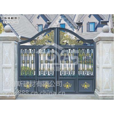 欧雅斯别墅庭院门、铝合金电动平移门、欧式花园门定制、铝合金整套门