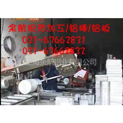 供应2.0*1200*4000铝板现货供应-批发超宽超长3A12铝板