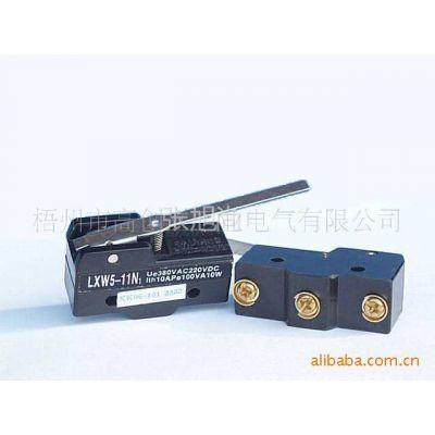 供应微动开关LXW5-11N1
