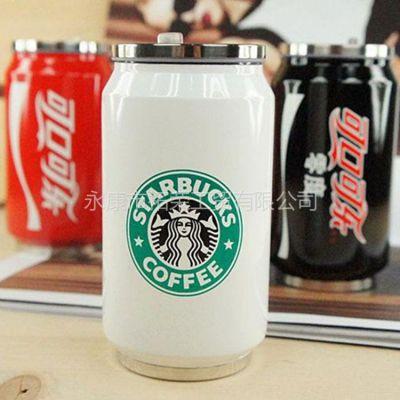 供应新款不锈钢真空保温杯 星巴克可乐杯 促销 广告杯赠送
