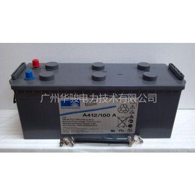 供应广东广州德国阳光蓄电池A412/100 A