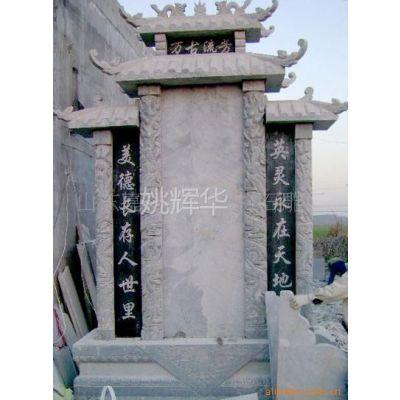 供应优质青石雕刻石碑