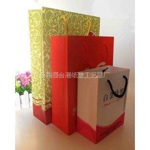 供应厂家推荐 礼品手提袋 纸质手提袋 包装纸袋