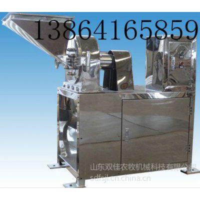 供应粉碎机 不锈钢粉碎机 不锈钢万能粉碎机