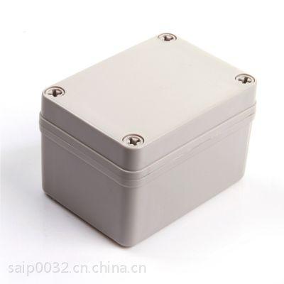 供应接线盒 防水接线盒 DS-AG-0811套餐A八位端子盒两进两出仪表分线盒