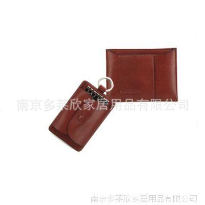 外交官 Diplomat  钱包+ 钥匙包 DHW-631-2/631-3