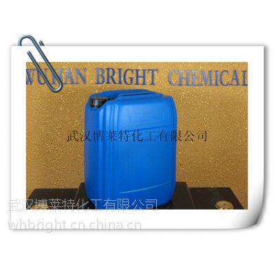 供应1,4-丁烷磺内酯 CAS:1633-83-6 双子表面活性剂1.4PS