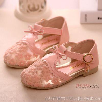 2015春夏季新款女童凉鞋蕾丝儿童童鞋韩版网鞋时尚公主鞋宝宝凉鞋