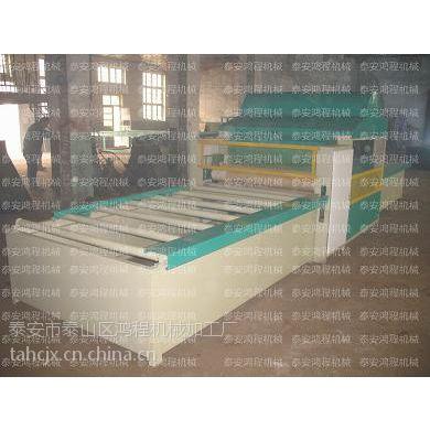 泰安鸿程1320型pvc贴纸机,质量可靠,性能稳定
