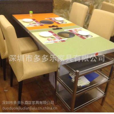 隐型小电磁炉火锅桌 多人电磁炉火锅桌 自助餐小电磁炉火锅桌