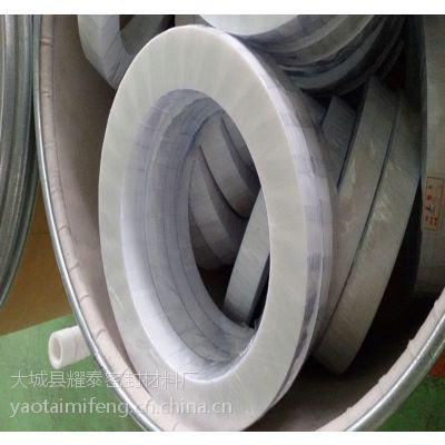 河北厂家生产加工耀泰耐磨RPTFE 改性四氟垫片