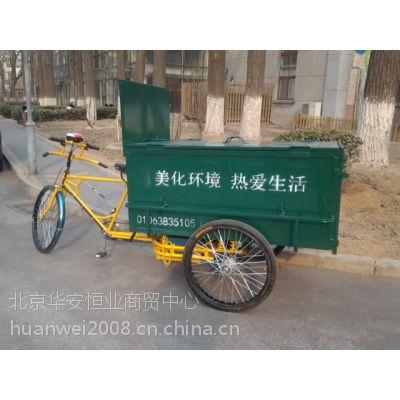 定做三轮垃圾车、北京物业垃圾车