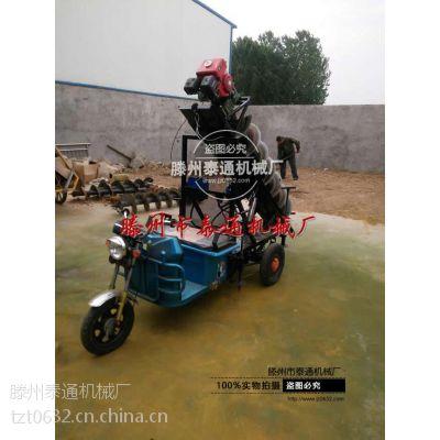 河南 郑州 开封 洛阳 南阳 拖拉机植树挖坑机 便携式植树挖坑机 山地挖坑机 山地电线杆挖坑机 电