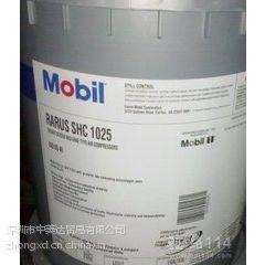特价美孚拉力士SHC 1025合成空压机油,Mobil Rarus SHC 1025