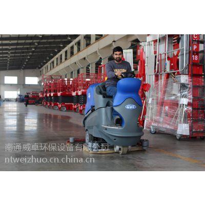 南通威卓提供大水箱大电瓶容量的大型驾驶式洗地机X9,进口电机