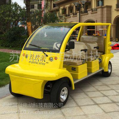 南京无锡六座电动观光车 生态园游览车 楼盘看房车