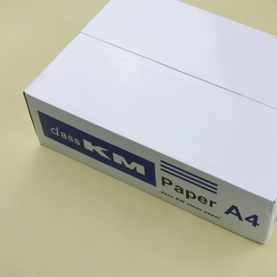 供应无尘打印纸,佳创净化纸批发,KM无尘复印纸A3.A4