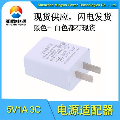 5V0.5A充电器 USB接口 过CCC/ETL/UL/CE认证