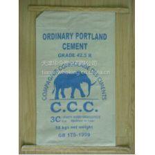 供应华今塑业编织袋生产商制造商水泥编织袋