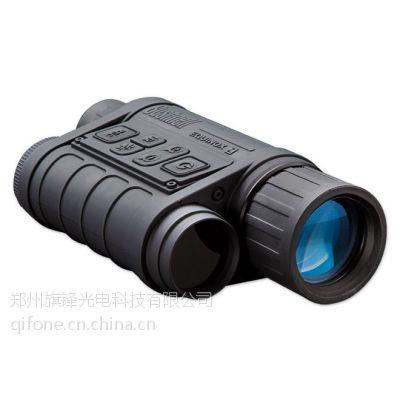供应美国BUSHNELL博士能红外线数码夜视仪260140 4.5X40 可摄像拍照