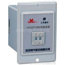 HHS3P-M、HHS3PF-M、HHS3PG-M、HHS3PC-M数字式时间继电器