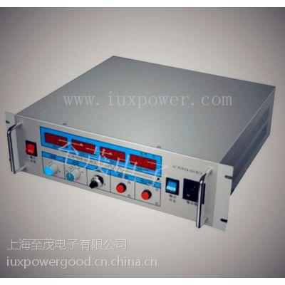 供应至茂电子500A交流恒流源 可调交流恒流源 可编程交流恒流源