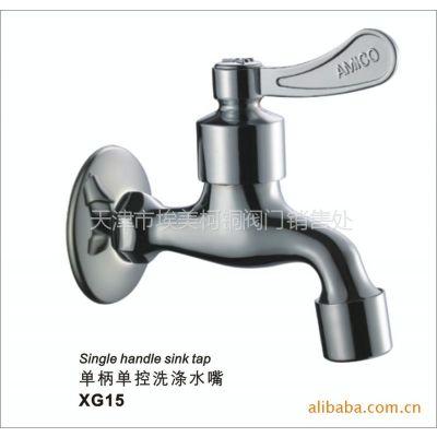 供应荷泽批发埃美柯带网水咀 国际标准可出口产品 XG15 DN15
