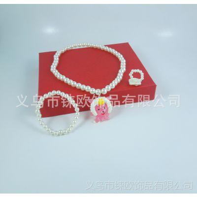 新款儿童项链手链套装女童饰品公主彩色糖果喜洋洋珍珠宝宝毛衣链