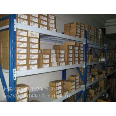 供应西门子6GK1905-6AA00
