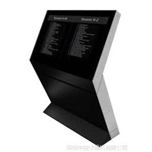 kiosk 自助终端 42寸触控一体查询机 移动缴费机终端 自动缴费