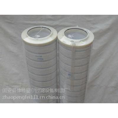 密封油滤芯HC8314FKT39H