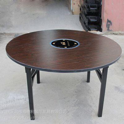 特价供应 自助烤肉餐桌 火锅桌子 可折叠旋转餐桌 专业定做火锅蒸餐台
