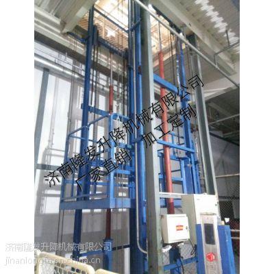 柳州固定式升降货梯 液压升降平台 2层简易升降机 厂家济南隆发机械