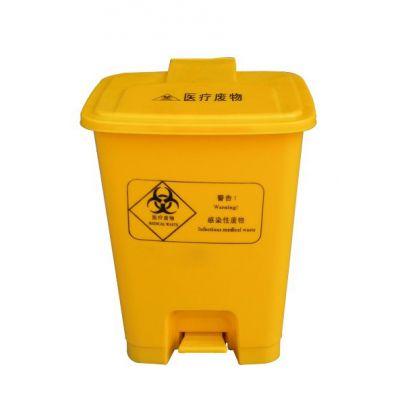 医疗脚踏垃圾桶 18L新品脚踏垃圾桶 全新料优质一脚踏开一脚踏关医疗垃圾桶