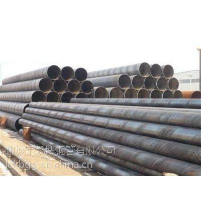 凯博钢管(在线咨询),七台河焊接钢管,直缝焊接钢管