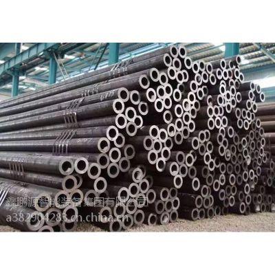20# 377系列无缝钢管 专业生产制造,供应经营代理。