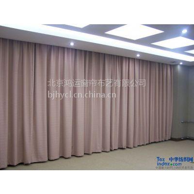 北京窗帘 电动窗帘定做 办公卷帘 家居窗帘定做安装