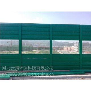 公路微孔声屏障_声屏障制造商_河北云腾环保科技有限公司