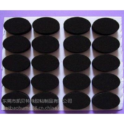 东莞凯贝大量热销 订做各种形状颜色eva脚垫3m泡棉垫eva胶垫