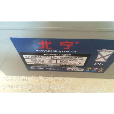 德国北宁蓄电池12V200AH进口价格