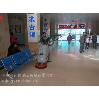 兰州金诺捷手推式洗地机