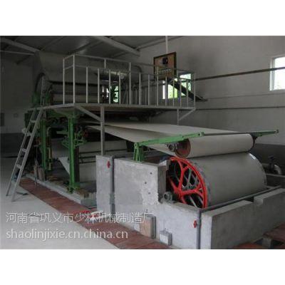 少林造纸机厂(图)_小型造纸机_陕西纸机