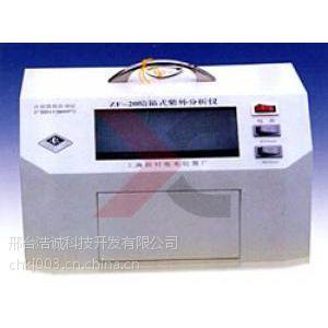 湖北四用紫外分析仪价格浩诚ZF-20C型暗箱式紫外分析仪