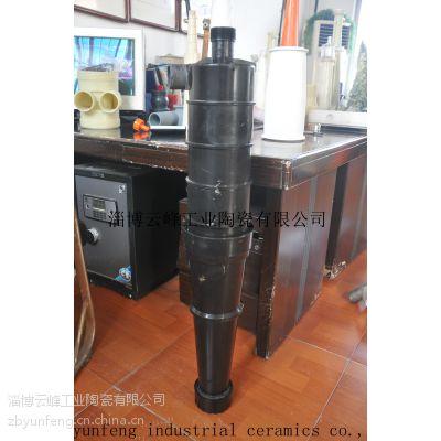 云峰 YF-CLV150重质除渣器 定制 山东厂家 内衬陶瓷